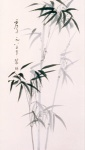 Bamboo. Chinese ink on rice paper    57x38cm   year 1983   Scroll  P.O.A Sold