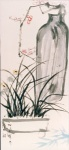Still life and flowers Chinese ink and colour on rice paper 34x76cm    year 1984 Sold