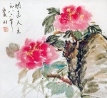 Transparent Chinese ink and colour on silk& rice paper 49x49cm   year 1983 P.O.A P.O.A.